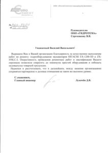 mixajlovskoe-karerupravlenie